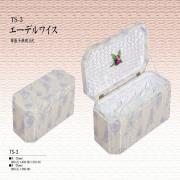 天使 TS-4