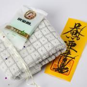 竹炭小方巾捻香包