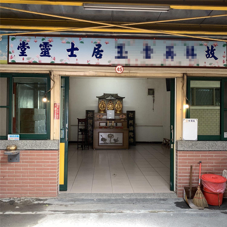(館內丁級聽)日式靈堂含牌樓字