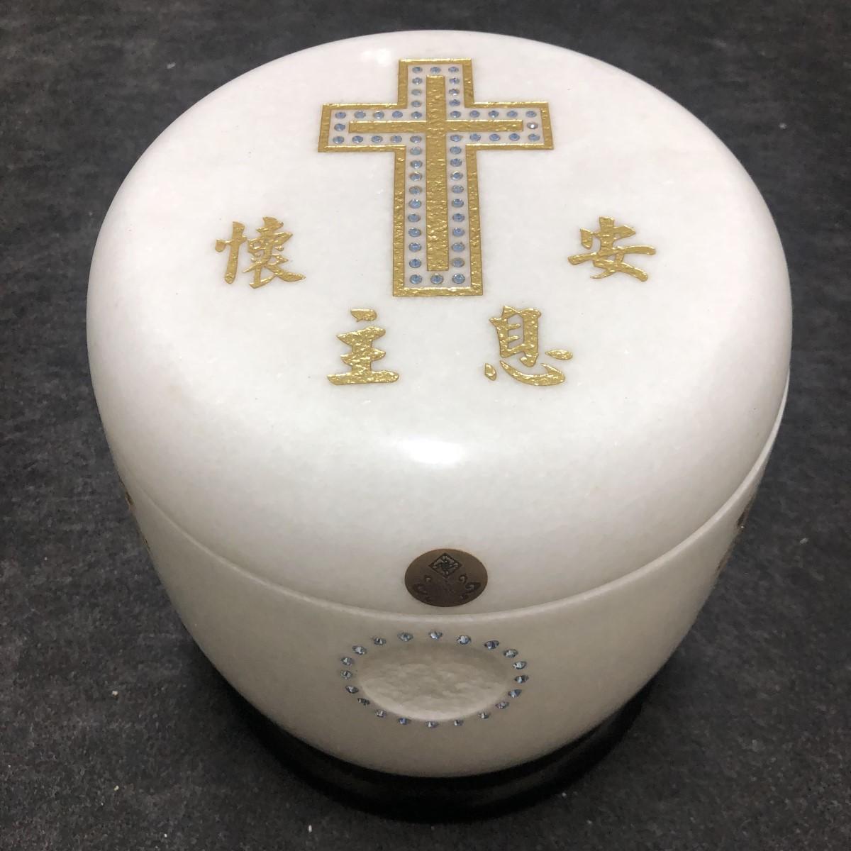 【安息主懷】天主教天主經漢白玉骨灰罐