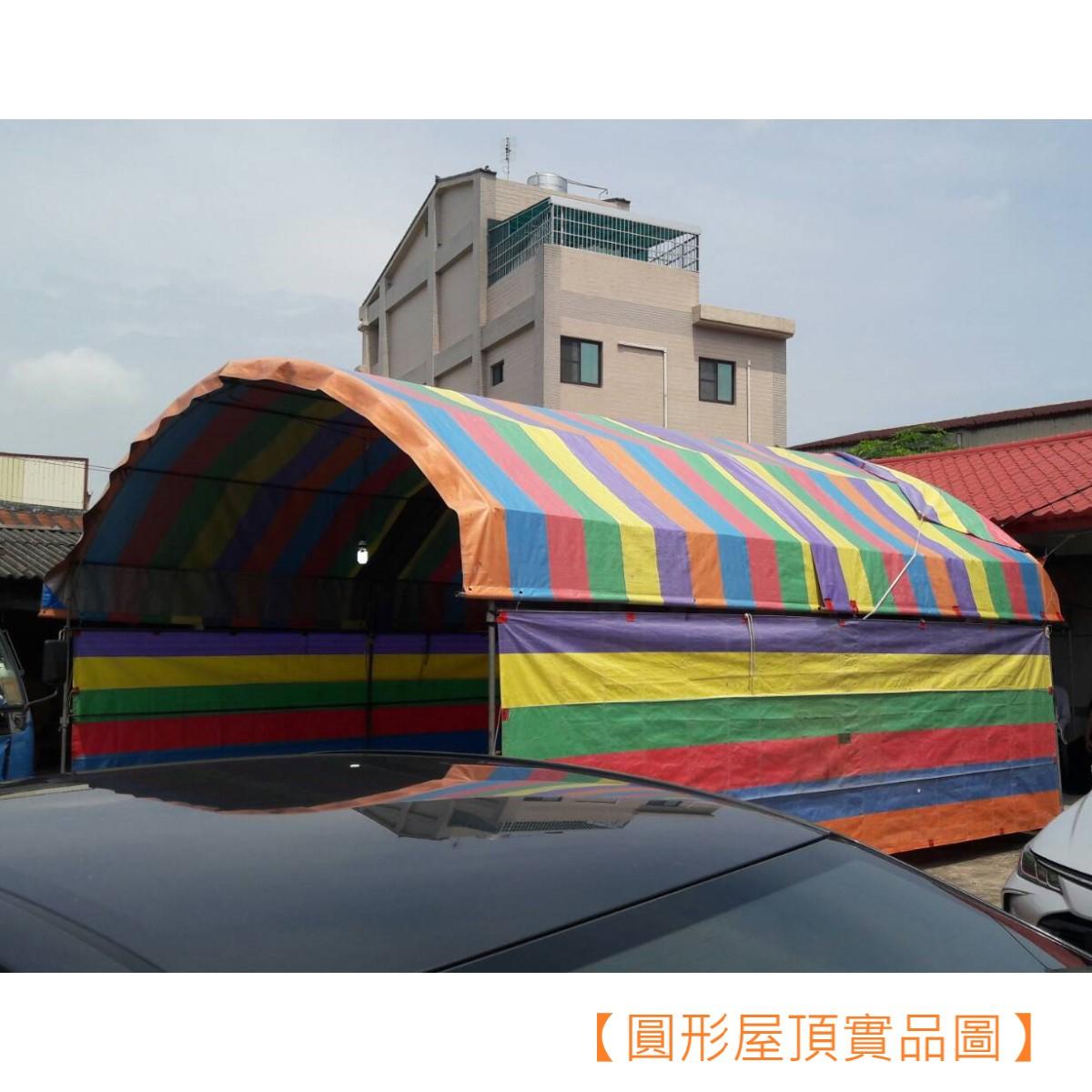 20呎圓型屋頂棚架(一格)