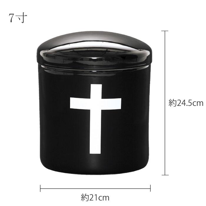 基督天主の骨壷-黑款
