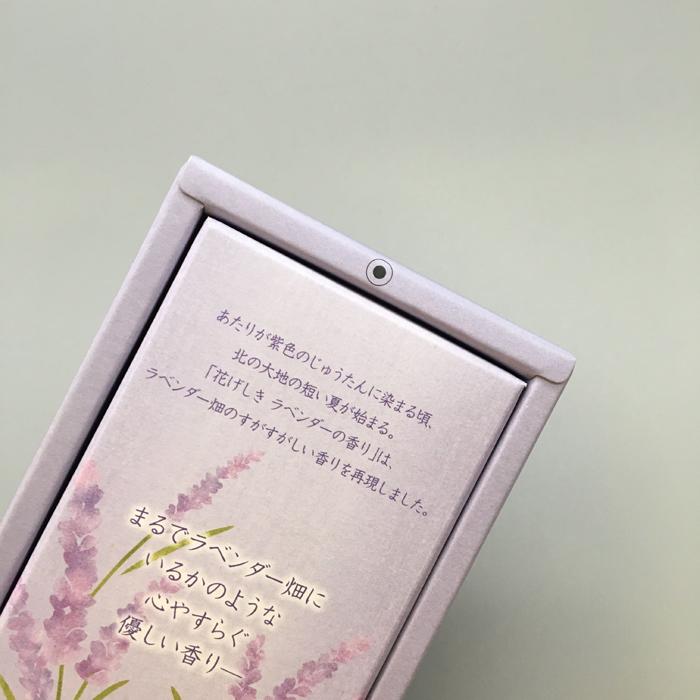 線香-薰衣草之香