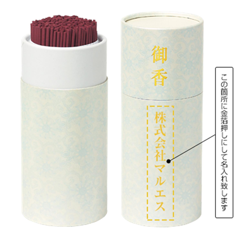 櫻花筒型線香