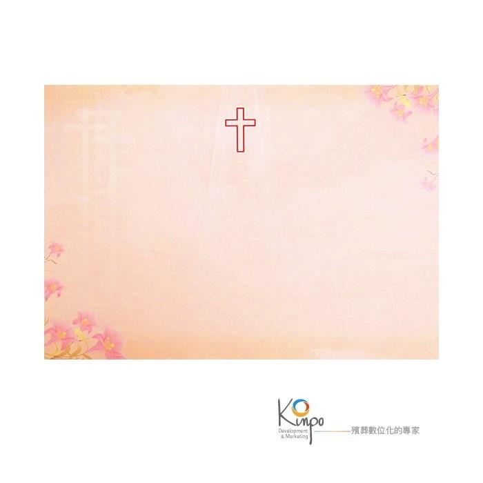 十字-白(小三折-含信封)