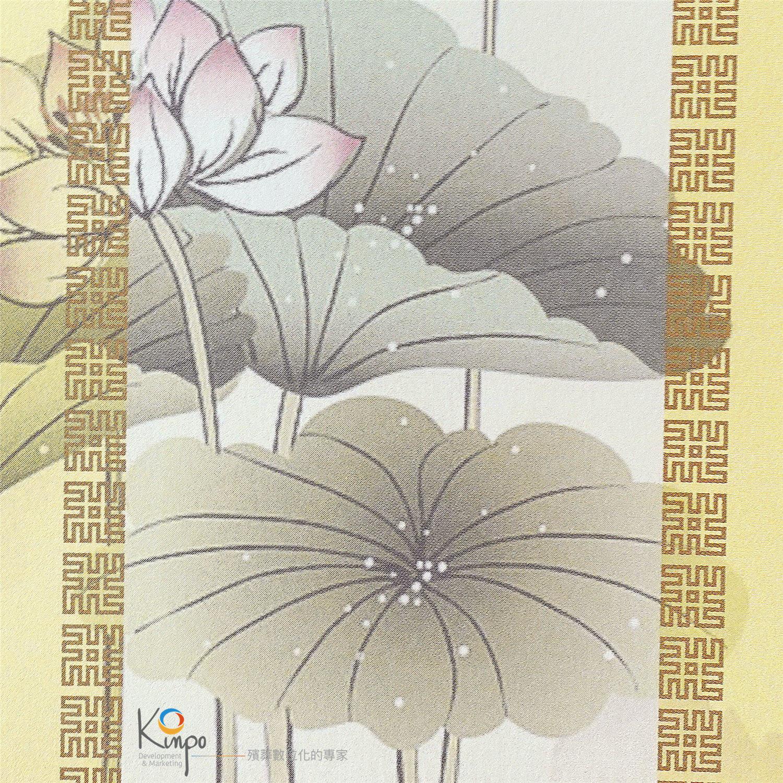 金黃訃聞(亡者31歲~60歲)