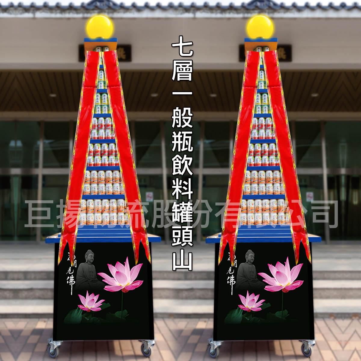 七層一般飲料燈光罐頭山蓮花led燈光柱1