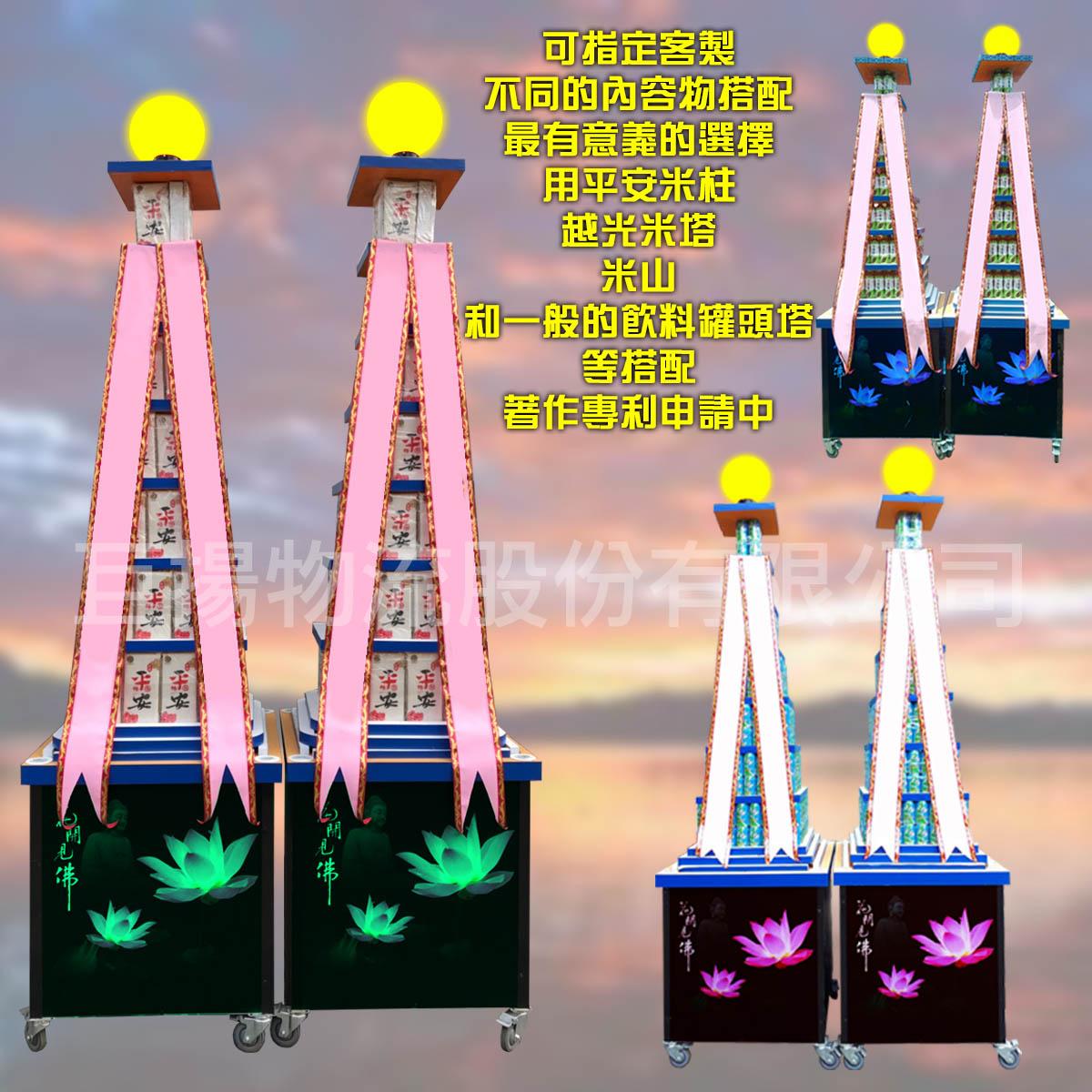 七層一般飲料燈光罐頭山蓮花led燈光柱3