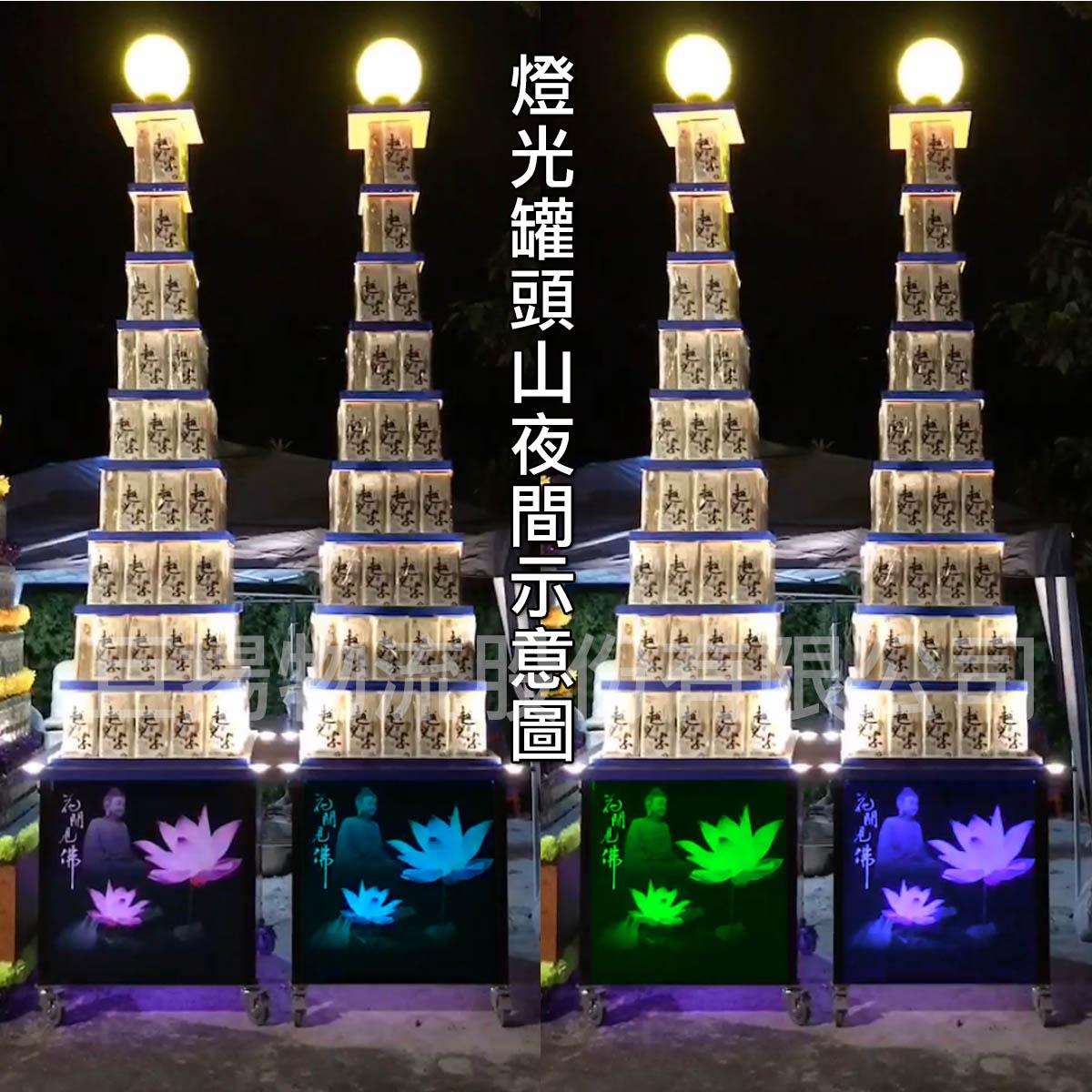 五層大牌飲料燈光罐頭塔蓮花led燈光柱1