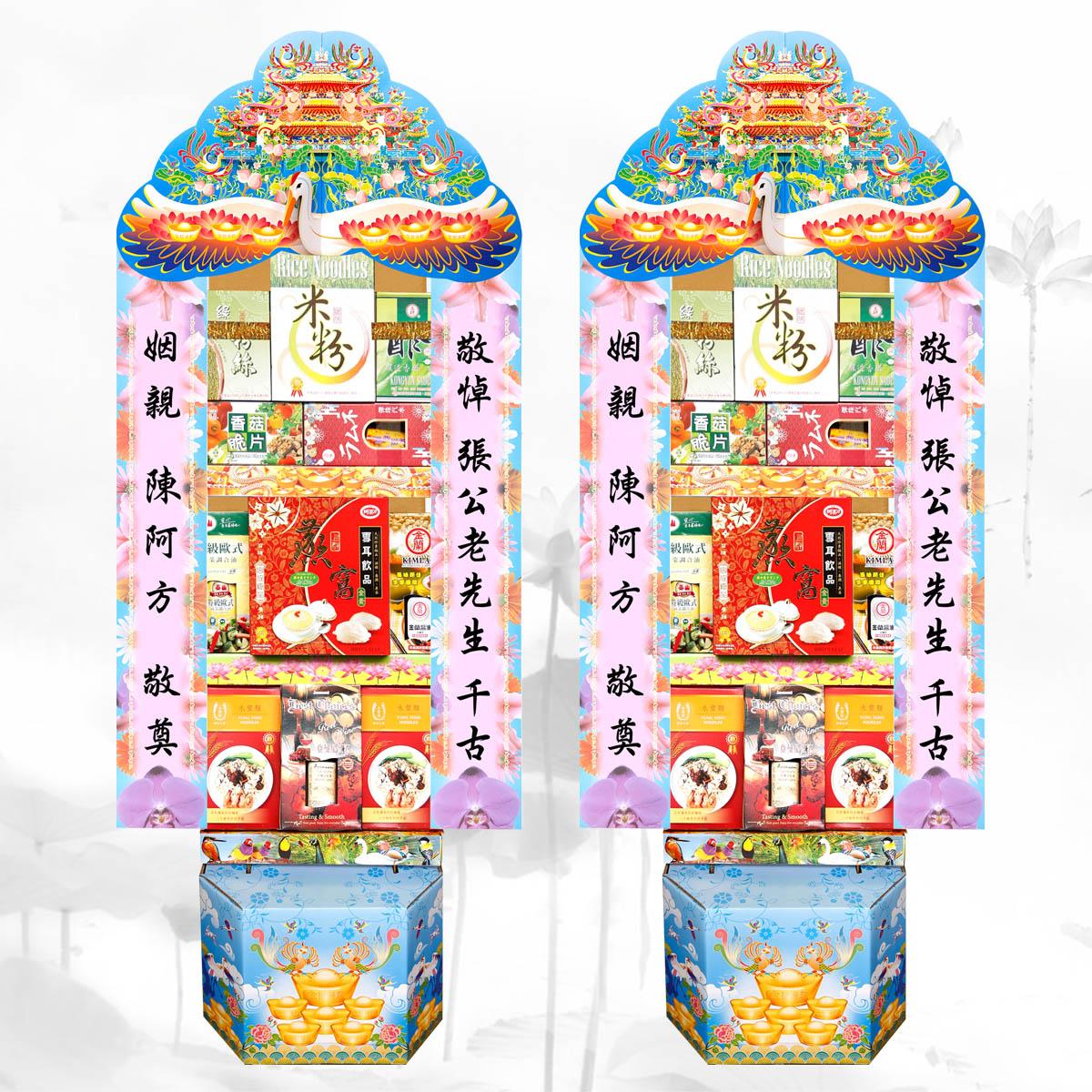 喪禮用罐頭塔-A-01 罐頭禮籃