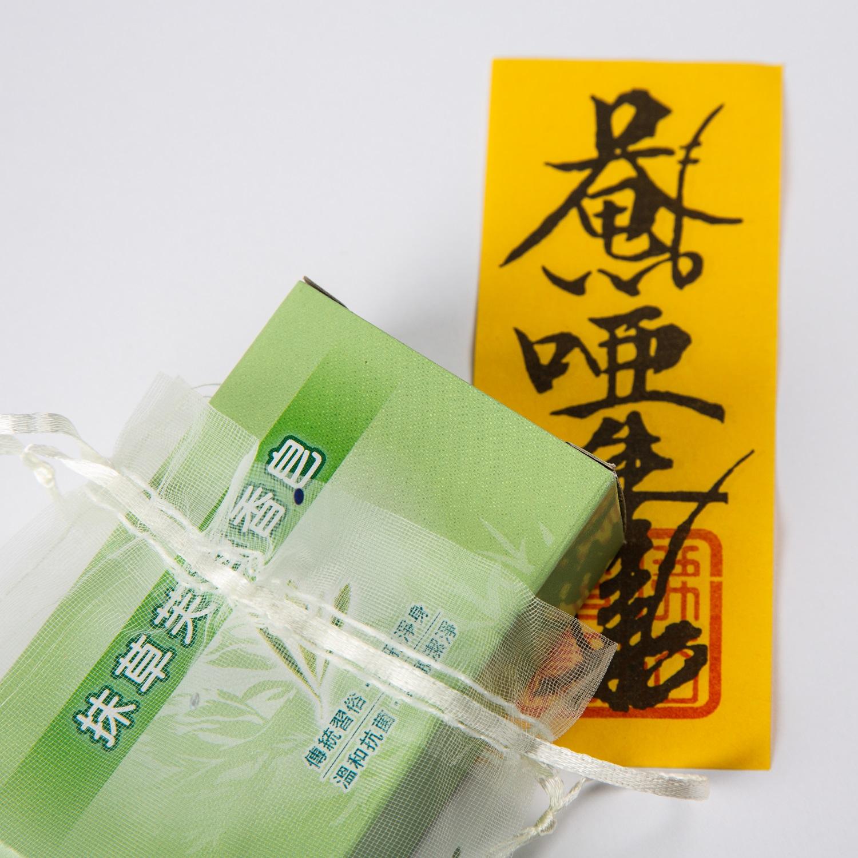 抹草肥皂2入盒