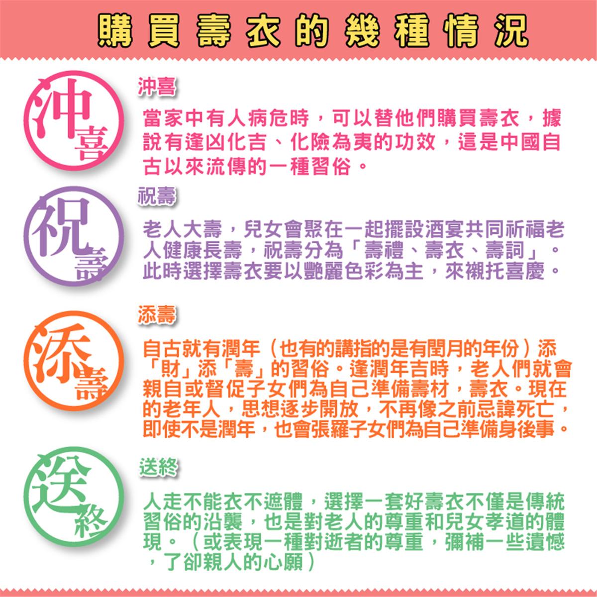 女絲段旗袍(米黃)