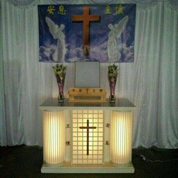 基督教追思堂